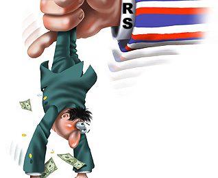 American Income Tax Tyranny